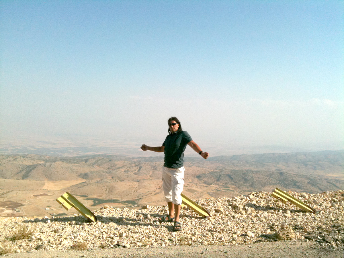 highest point in Lebanon